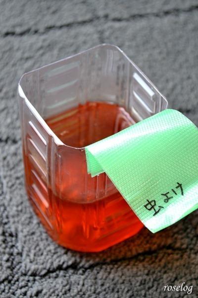 木酢 液 虫除け 木酢液の手作り方法!虫除けなどに利用できる木酢液の作り方手順とは...