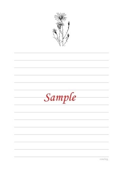 便箋 テンプレート 無料 シンプル