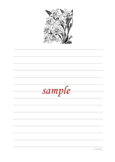 便箋 テンプレート 無料r6-sample.jpg